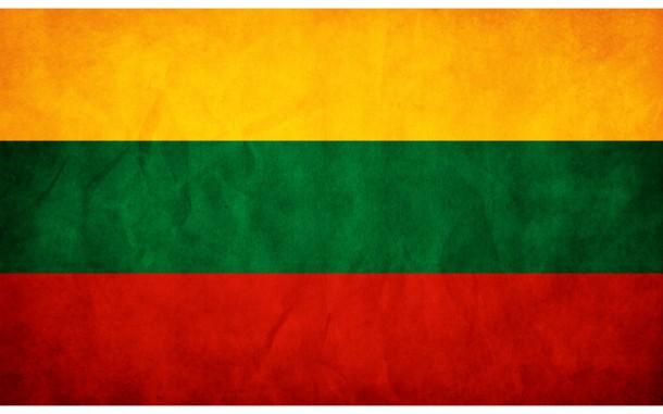 Bolivia Flag (16)