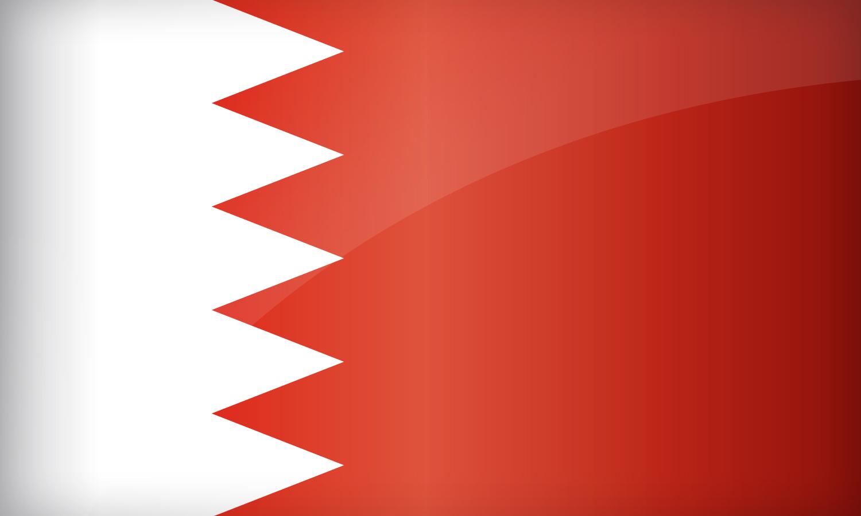 Bahrains Flag