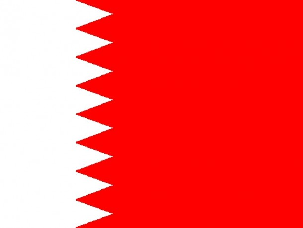 bahrain flag (20)