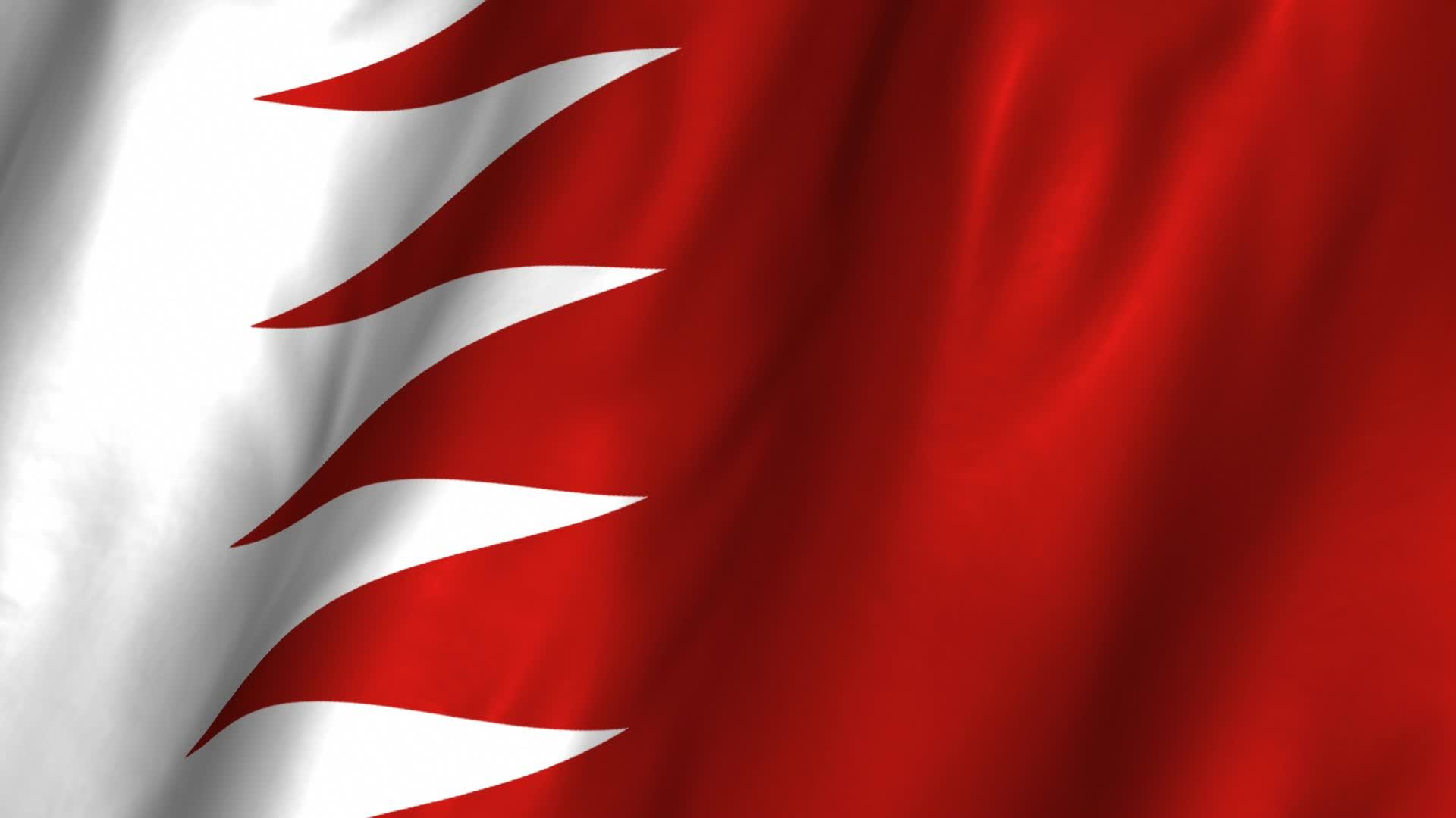 Flag Of Bahrain The Symbol Of Strength - Bahrain flags