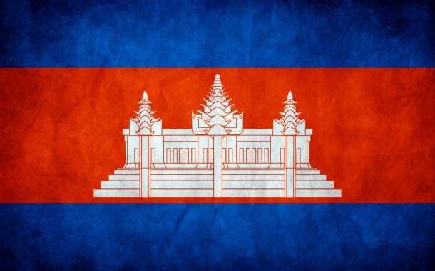 Cambodia flag (11)