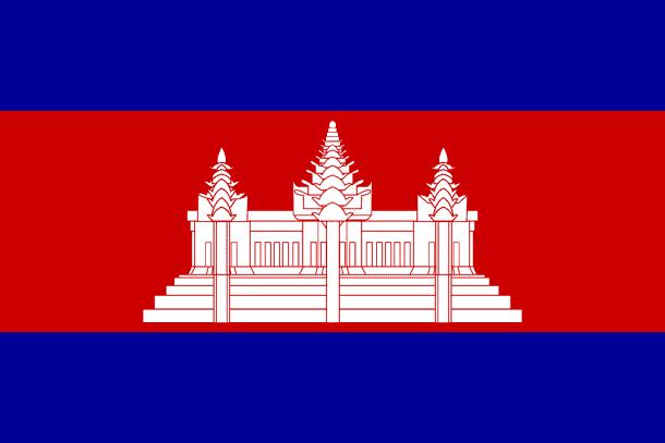Cambodia flag (9)