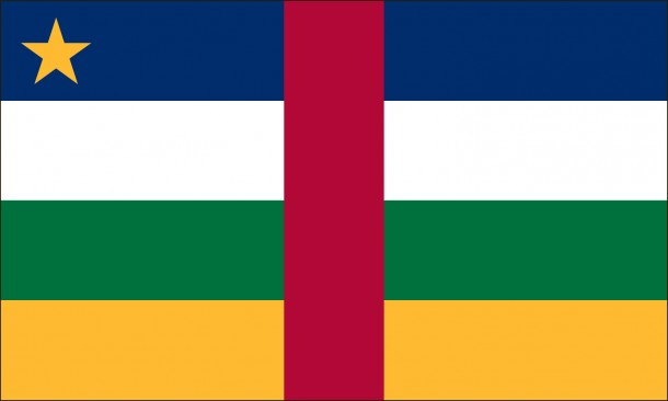 Central African Republic Flag (2)