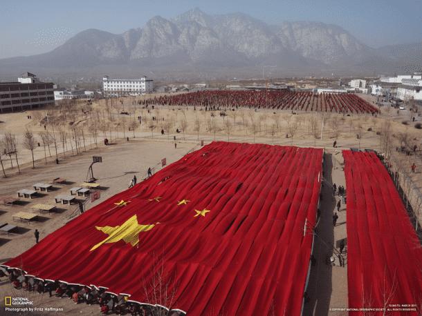 China Flag (12)