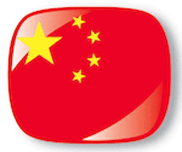 China Flag (15)