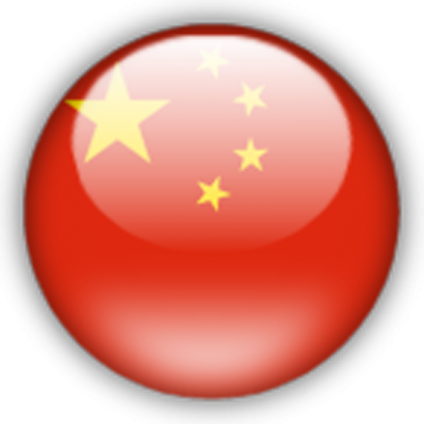 China Flag (16)