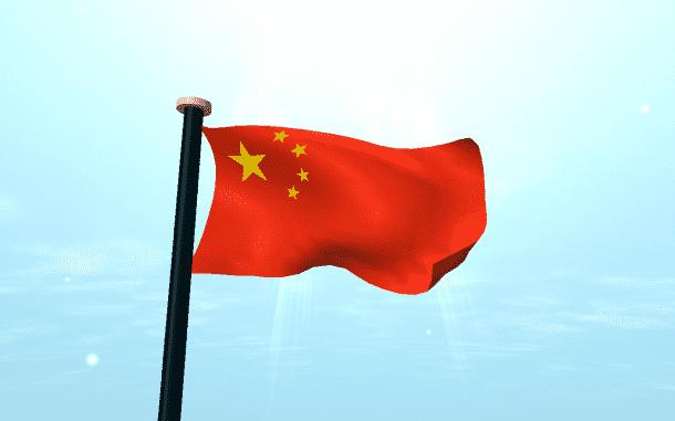 China Flag (17)