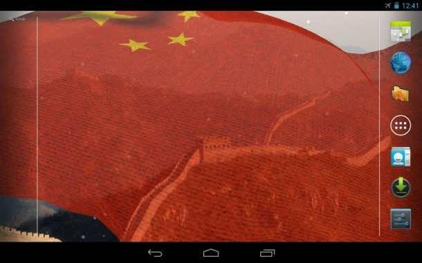 China Flag (18)