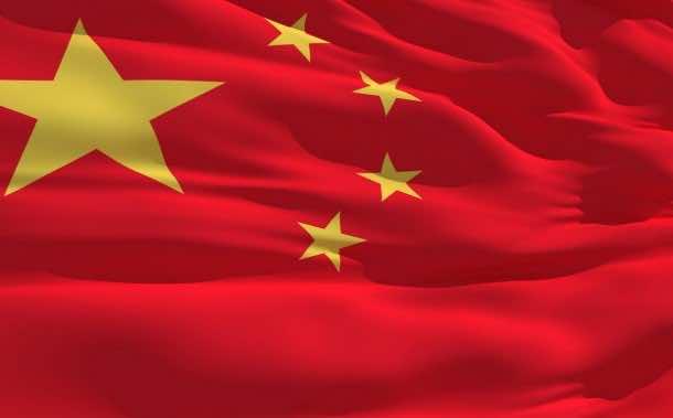 China Flag (4)