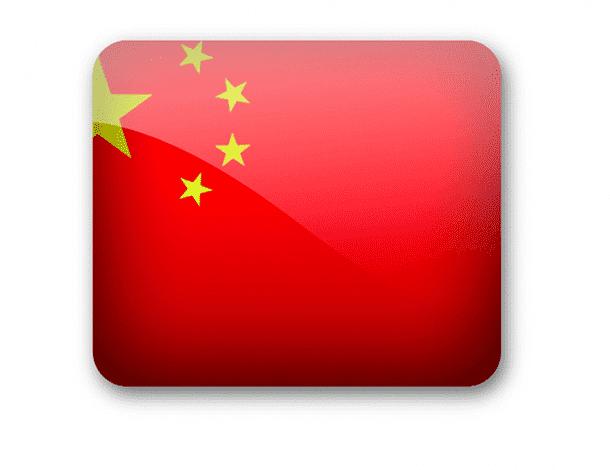 China Flag (5)