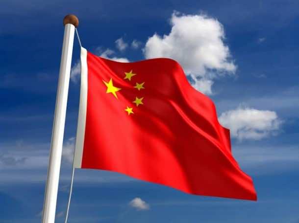 China Flag (6)
