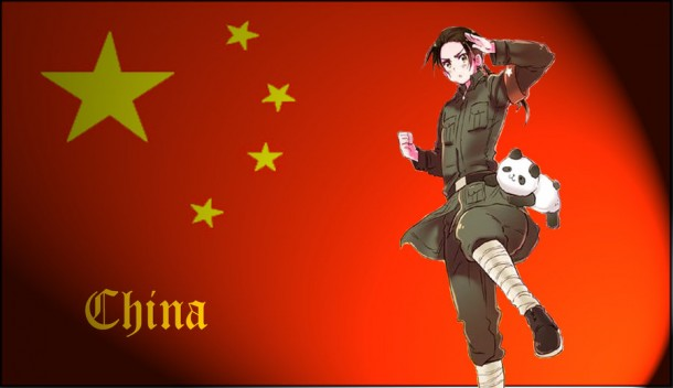China Flag (7)
