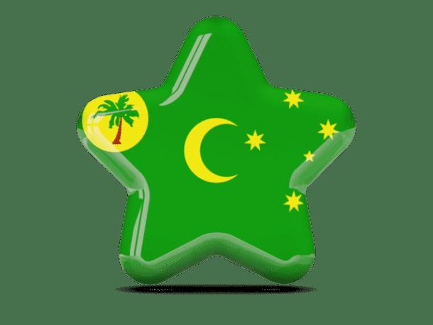 Cocos Flag (18)