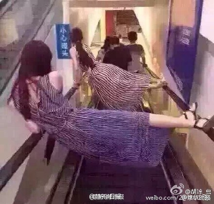 escalator accident in China 1