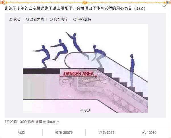 escalator accident in China