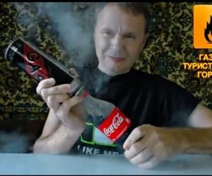 Adding Butane To Coca Cola