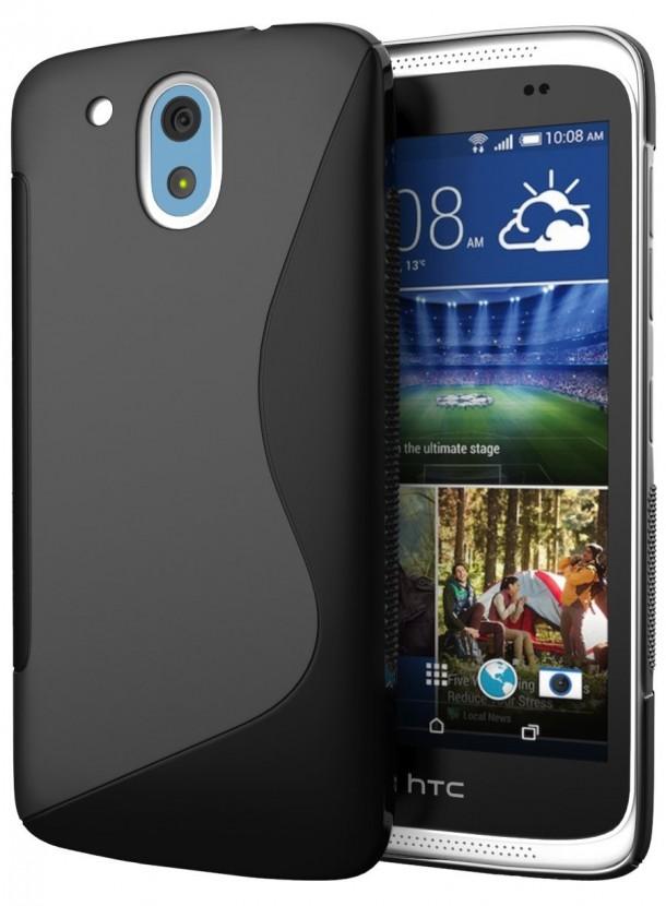 Best HTC Desire526 Cases (3)
