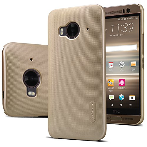Best HTC ONE Cases (11)