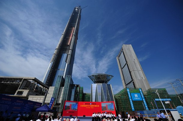 China's 'Walking Stick' Tower 2
