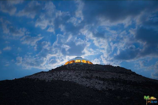 The Volcano House Is Up For Sale 6a