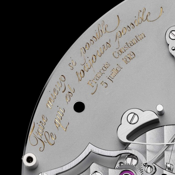 Vacheron Constantin Reference 57260 Is The World's Most Complicated Watch 17