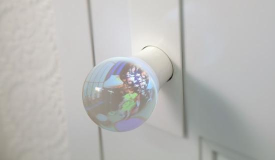 innovative household designs4