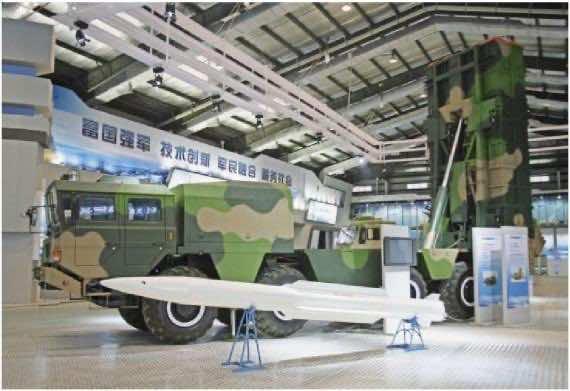 china hits tactical missile at Typhoon Mujigae3