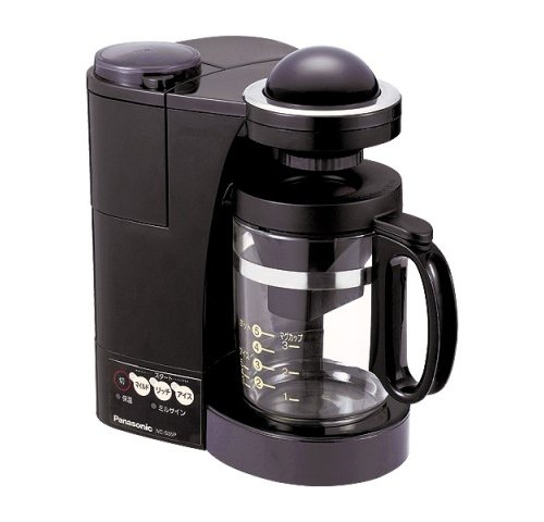 Best Coffee Maker Small Office : 10 Best Coffee Makers for Office