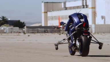 Yamaha motobot3