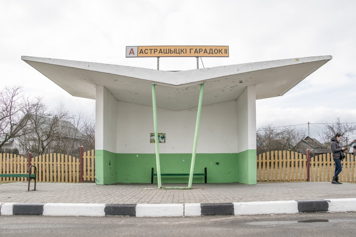 beautiful Soviet bus stops15