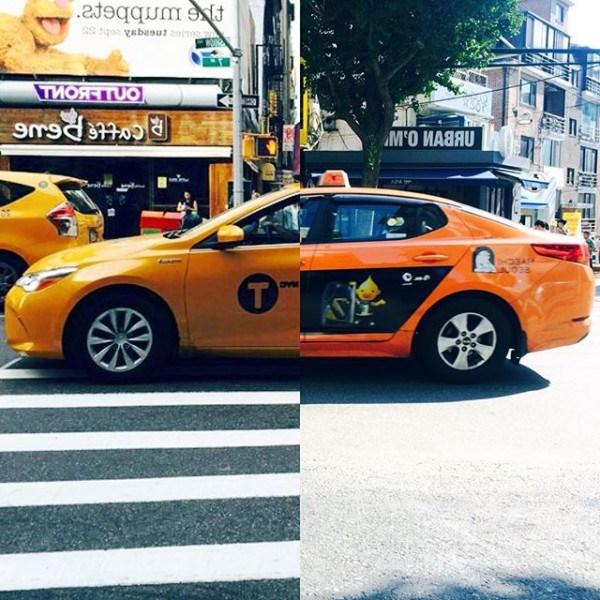 collage photos Korean couple9