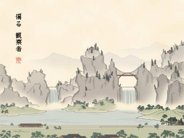 Asia wallpaper 23