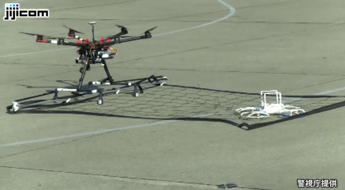 Japanese police drone