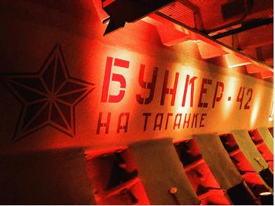 Russian Nuclear Holocaust Bunker13