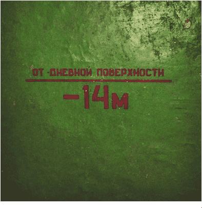 Russian Nuclear Holocaust Bunker25