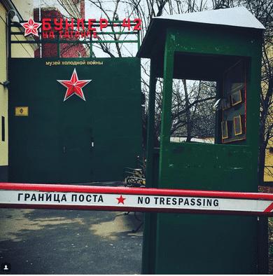 Russian Nuclear Holocaust Bunker4