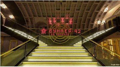 Russian Nuclear Holocaust Bunker51