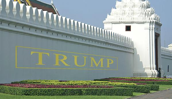 what great wall of trump will cost u