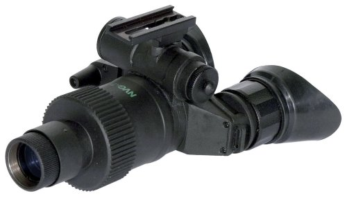 10 Best Night Vision Goggles (9)