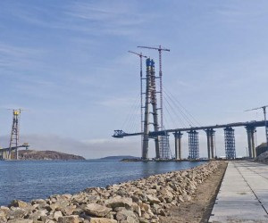 3rd Bosphorus Bridge - The World's Widest Bridge Is Close To Completion 3