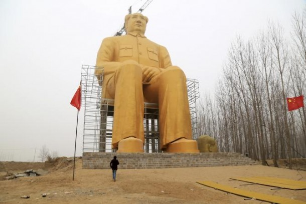 Mao Zedong Monument Unveiled In Henan 3
