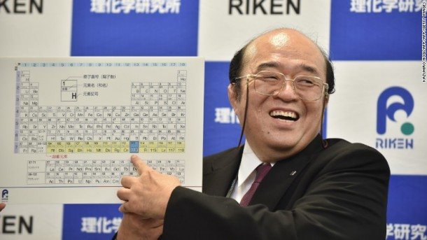 Periodic Table Has Four New Entrees