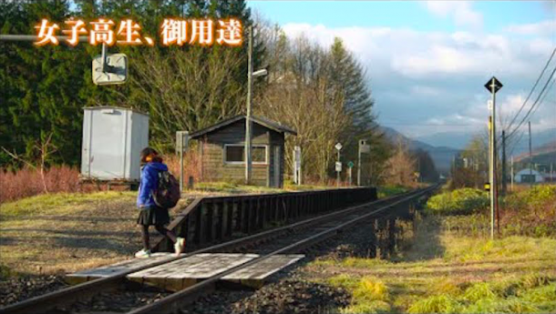 This Train Station Was Kept Operational In Japan For A Single Student Only 2