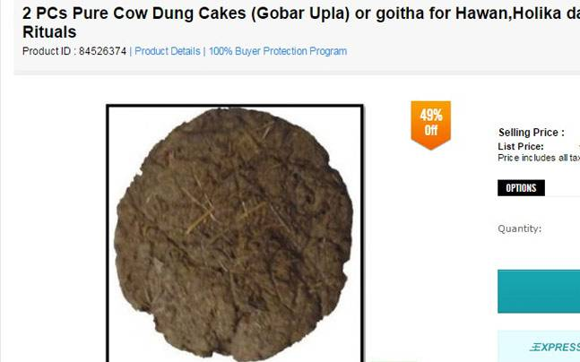 cow dung patties sales in India3