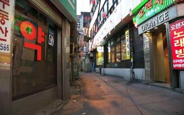 korea wallpaper 24