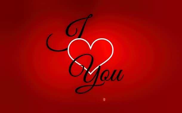 Valentine's Day Card - I Love You