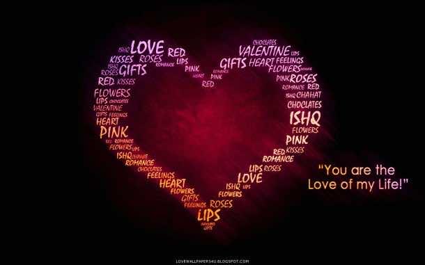 love wallpaper 14