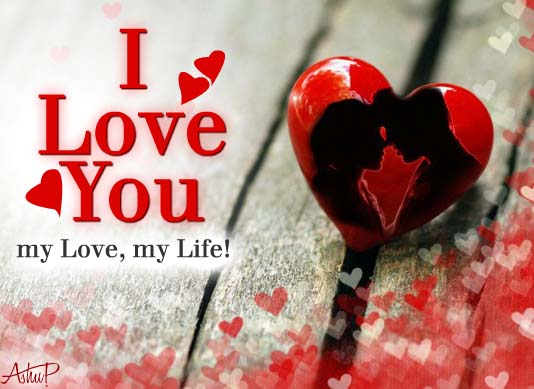 love wallpapers 23
