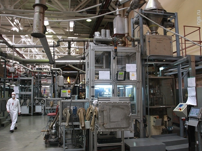 nuclear material manufacturing19