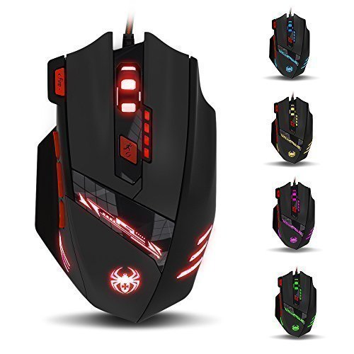 10 Best Gaming Mouse (4)